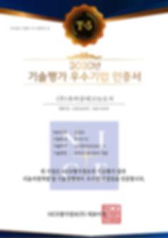 Exellent_NICE-2020-77-000721.jpg