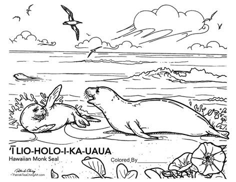 ʻIlio-holo-i-ka-uaua