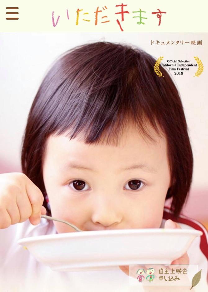 子供たちへの「命」の教育  Vol.1_ お味噌をつくる子供たち