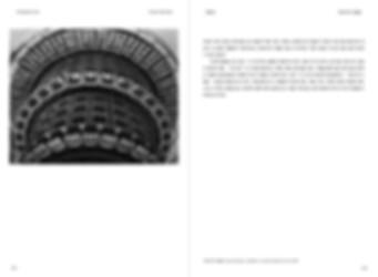 space_keuk_page_final_3-12.jpg