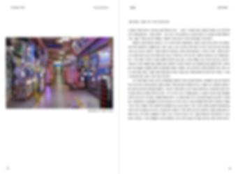 space_keuk_page_final_1-12.jpg