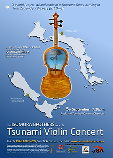 Tsunami Violin A4.png