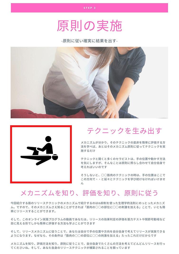 Orange Simple Employee Newsletter (5).jp