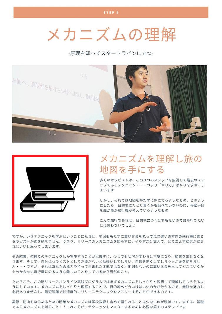 Orange Simple Employee Newsletter (1).jp