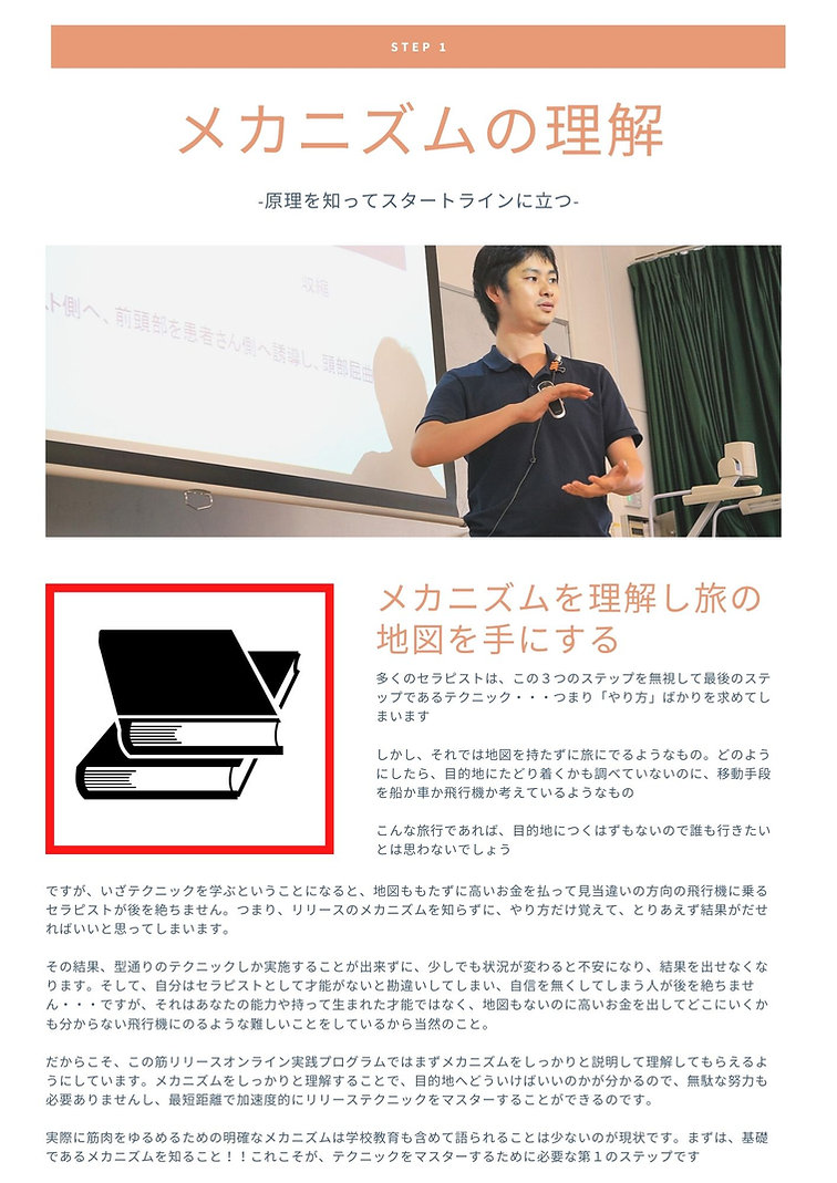 Orange Simple Employee Newsletter (1).jp