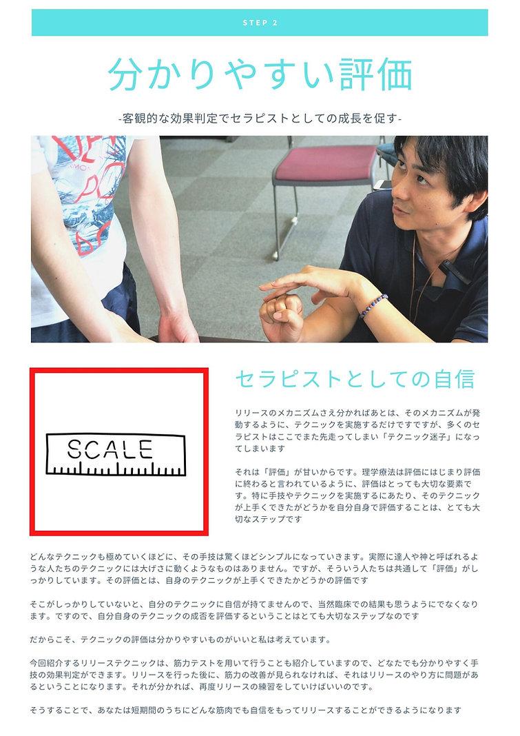 Orange Simple Employee Newsletter (4).jp