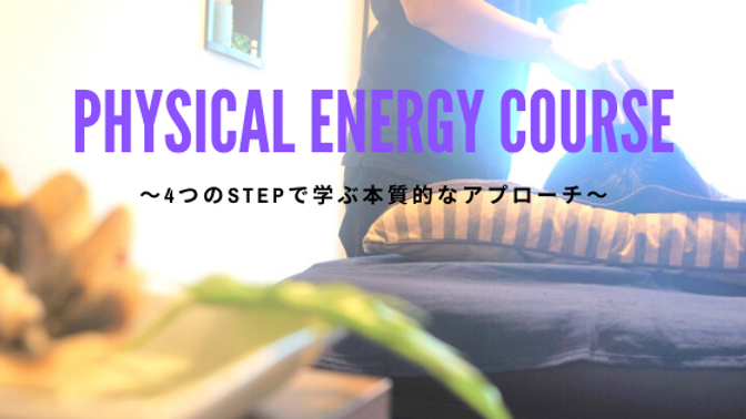 physical ENERGY course (1).png