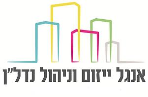 Engel_new_logo.png