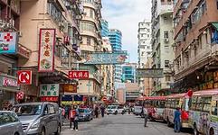 464056-Kowloon.webp