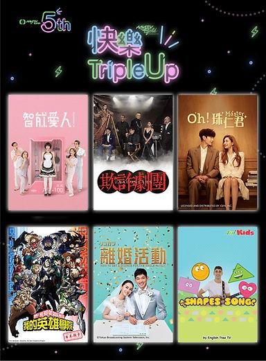 cable TVB 3.jpg