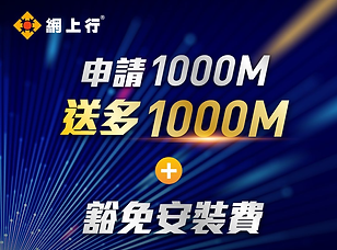 1000x1000M_extra.png