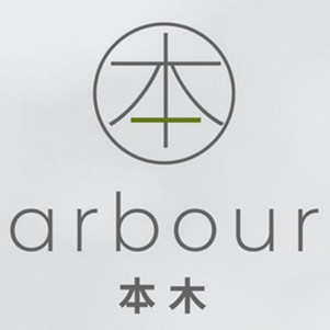 本木 Arbour