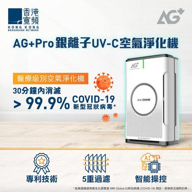 air pro pic3.jpg