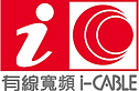 icable logo.png