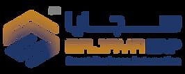 Logo-Giude.png