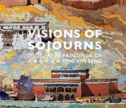 Visions of Sojourns: Paintings of Ong Kim Seng