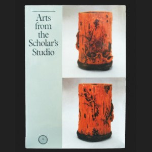 Arts from the Scholar's Studio (Second Edition)