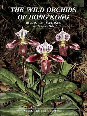The Wild Orchids of Hong Kong, The