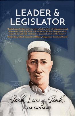 Leader & Legislator: Seah Liang Seah