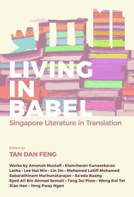 Living in Babel: Singapore Literature in Translation