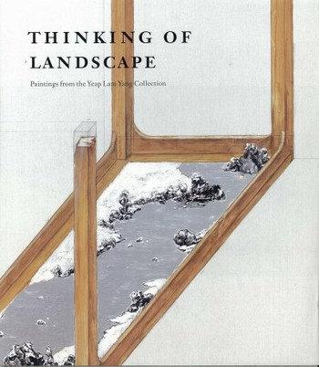 Thinking of Landscape