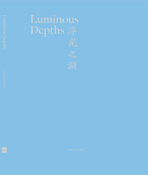 Luminous Depths: A Contemporary Project on the Museum