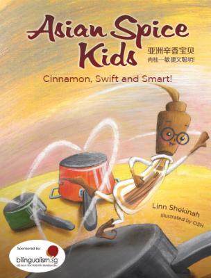 Cinnamon, Swift And Smart! - Asian Spice Kids