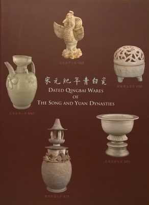 Dated Qingbai Wares of the Song and Yuan Dynasties