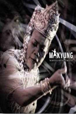 Makyung: The Mystical Heritage of Malaysia