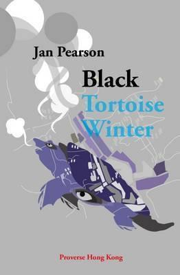 Black Tortoise Winter