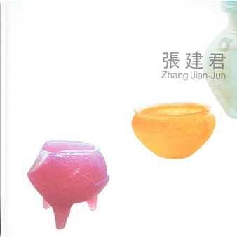 Zhang Jian-Jun