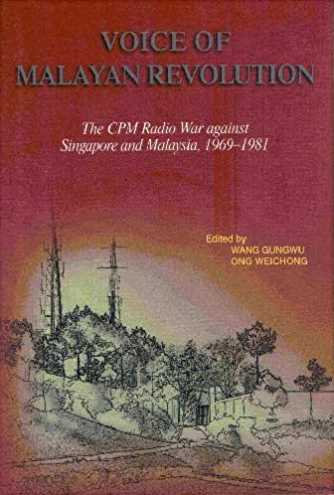 Voice of Malayan Revolution