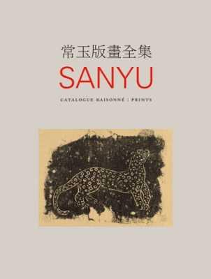 SANYU Catalogue Raisonné: Prints