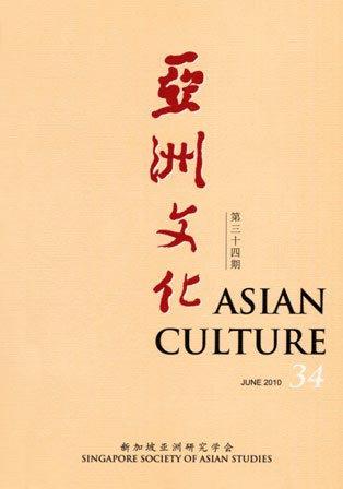 Asian Culture 34 (June 2010)