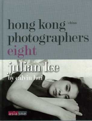Hong Kong/China Photographers Eight