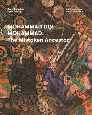 Mohammad Din Mohammad: The Mistaken Ancestor