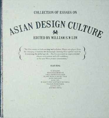 Collection of Essays on Asian Design Culture