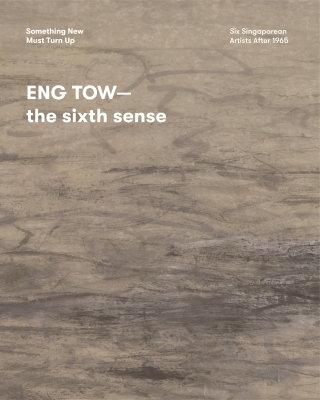 Eng Tow - The Sixth Sense