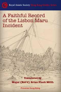 A Faithful Record of the Lisbon Maru Incident
