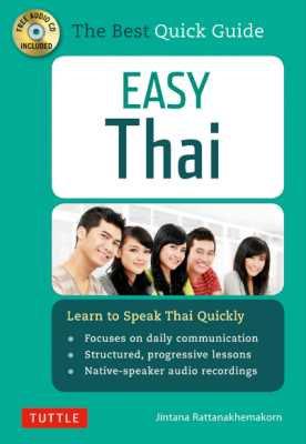 Easy Thai: Learn to Speak Thai Quickly