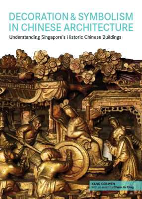 Decoration & Symbolism in Chinese Architecture