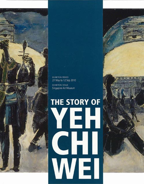 The Story of Yeh Chi Wei