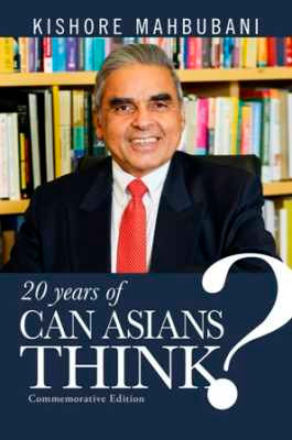 20 Years of Can Asians Think? Commemorative Edition