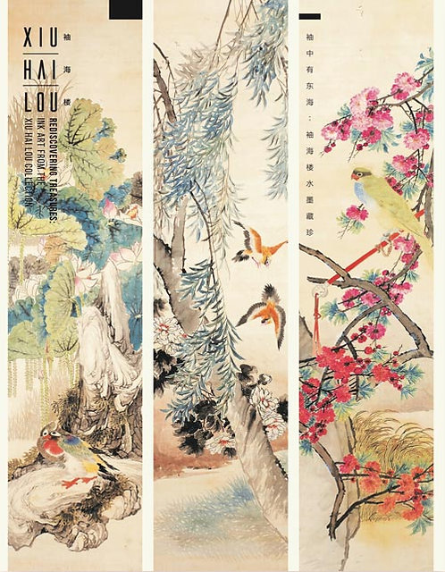 Rediscovering Treasures: Ink Art from the Xiu Hai Lou Collection