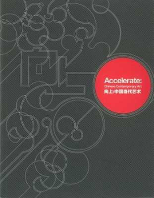 Accelerate: Chinese Contemporary Art