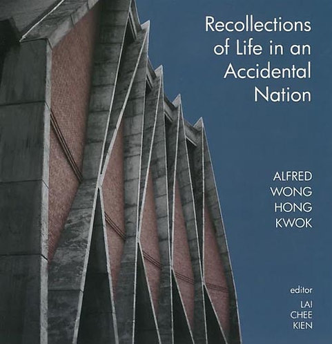 Recollections of Life in an Accidental Nation