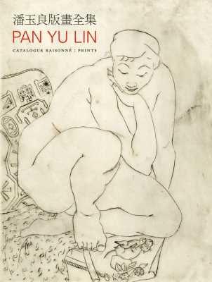 Pan Yu Lin Catalogue Raisonné: Prints