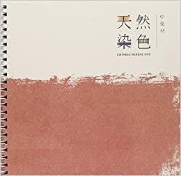 Chinese Herbal Dye