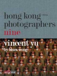 Hong Kong Photographers Nine