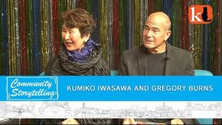 JAPANESE ART & CULTURE IN LOS GATOS / KUMIKO IWASAWA & GREGORY BURNS